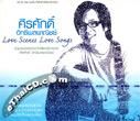 Sirasak Ittipolpanich : Love Scene Love Songs