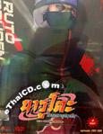 Naruto Shippuden : Episodes 292-308 [ DVD ]