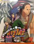 Naruto Shippuden : Episodes 309-332 [ DVD ]