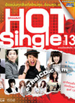 Karaoke DVD : Grammy - Hot Single Vol.13