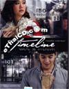Timeline [ DVD ]