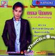 Karaoke VCD : Daeng Jitkorn - Sao Sa Luem Sorrapun