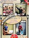4 Romance [ DVD ]