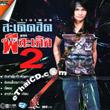 Karaoke DVD : Pee Saderd : Ruam Pleng Saderd Hit - Vol.2