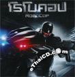 RoboCop [ VCD ]