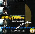 CD+DVD : RS. Gold Collection - Silly Fools : Best Album