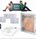 Teacher's Diary [ 2 DVDs : Boxset ]