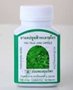Thanyaporn Brand : Common Andrographis Herb