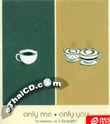 Bakery Music : Only Me & Only You (2 CDs)
