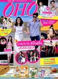 OHO : Vol. 150 [June 2014]