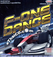 MP3 : Red Beat : F-One Dance