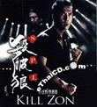 Kill Zone [ VCD ]