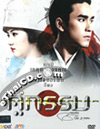 Koo Gum 2013 [ DVD ]