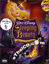 Sleeping Beauty (50th Anniversary) [ DVD ]