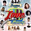 Grammy : Drama Love Memory