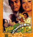 Hum Kisise Kum Nahin [ DVD ]