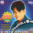 Karaoke VCD : Chalermpol Malakum - Best Hits