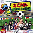 MP3 : RS - 3 Cha World Kup!