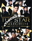 Grammy : The Star Selected (2 CDs)