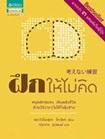 ฺBook : Fuek Hai Mai Kid