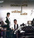 MP3 : Double Hits - Maleewan & Charus