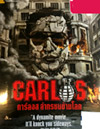 Carlos The Jackal (Complete) [ DVD ] (3 Discs)