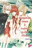 Thai Novel : PASSIONATE FANGS IV