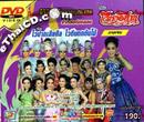 Concert DVD : Morlum concert - Sieng Isaan band - Wai Park Sei Slip (End)