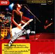 Concert DVD : Loso - Concert For Friends