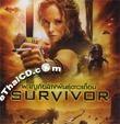 Survivor [ VCD ]