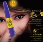 Mistine : Panorama Tip2Tail Mascara