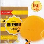 Mistine : Bee Venom Soap