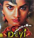 Devi [ DVD ]