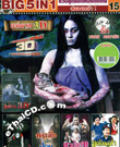 Thai movie : 5 in 1 : Sood Yord Nung Thai - Vol.15 [ DVD ]