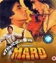 Mard [ DVD ]