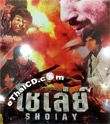 Sholay [ DVD ]