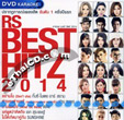 Karaoke DVD : RS : Best Hitz 2014