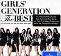 Girls' Generation : The Best