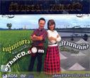CD+DVD : Sornchai Mhekwichai & Sirintra Niyakorn - Noom Na Kaw Sao Na Kluer