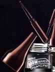 Mistine : Brow Maker Cream Liner [Dark - Brown]