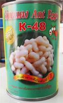 Ant Eggs (350 grams)