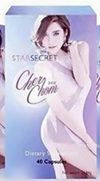 Star Secret : Cherchom 360