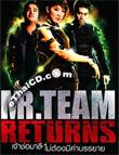 Concert DVD : Mr.Team Returns - Jao Chor Malee