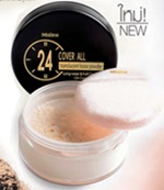 Mistine : 24 Cover All Translucent Loose Powder