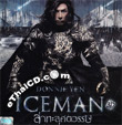Iceman [ VCD ]