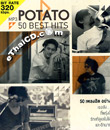 MP3 : Potato - 50 Best Hits