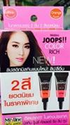 Mistine : Joops Color Rich Lip Tube [Pink + Orange]
