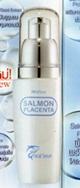 Mistine : Salmon Placenta Facial Serum