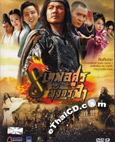 HK serie : The Demi-Gods And Semi-Devils (2013) [ DVD ]