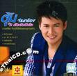 Karaoke VCD : Toom Janokrong : Perd Tua Perd Jai